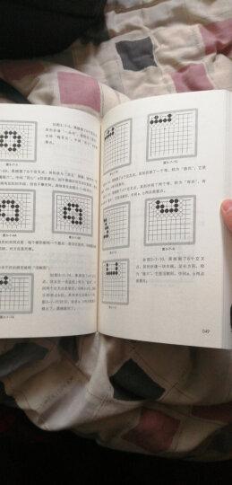 李昌镐儿童围棋课堂:启蒙篇  晒单图