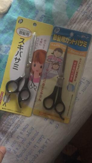 家用婴儿童宝宝剪发平剪套装 齐刘海剪刀小孩成人修剪头发工具剪发理发器剃头刀美发剪子 晒单图