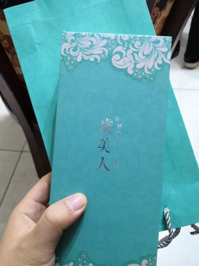 虞美人梳子牛角梳刻字款 情人节礼物圣诞节礼物送女友送老婆礼盒装送配套布袋手提袋BJ3-1 晒单图