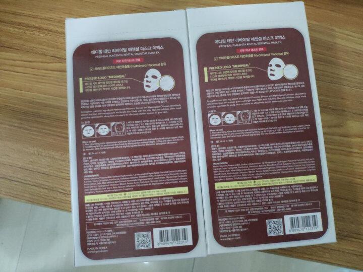 美迪惠尔(Mediheal)可莱丝 营养修复面膜贴(升级版)淡化色斑细纹滋润弹力护肤 10片/盒 晒单图