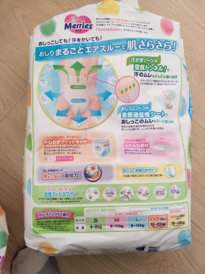 日本工厂直供 花王(Merries)妙而舒拉拉裤加量装加大号XL 44(38+6)片 12-22kg 晒单图