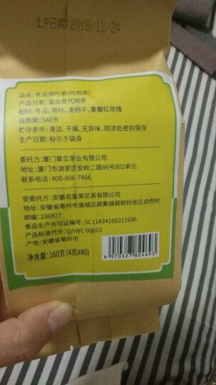 华简 冬瓜荷叶茶 决明子玫瑰花茶160g 花草茶 下午茶 40小包 组合独立袋泡茶包 晒单图