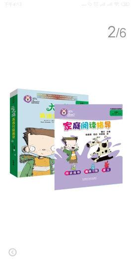 大猫英语分级阅读二级3 Big Cat(适合小学二、三年级 读物8册+阅读指导1册+MP3光盘1张 点读版) 晒单图