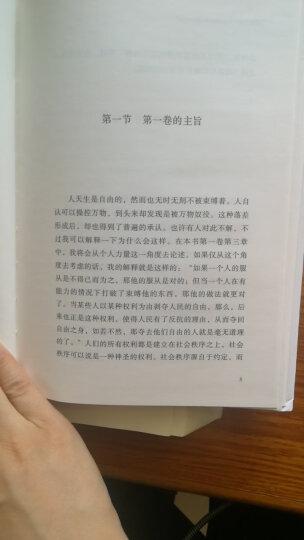 银翅:中国的地方社会与文化变迁 晒单图