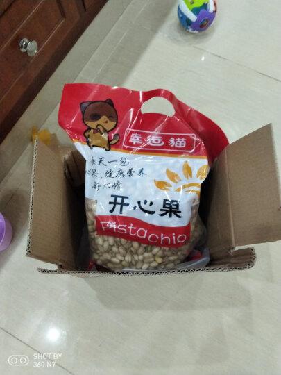 幸运猫开心果散装约5斤 无漂白盐焗开心果坚果炒货干果零食礼盒年货批发特价500 晒单图