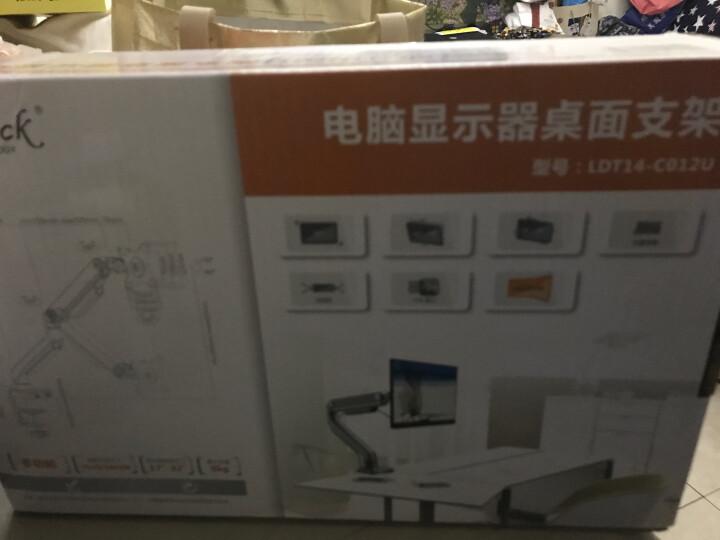 Brateck液晶电脑显示器自营支架 桌面万向旋转升降显示屏支架臂 单屏底座多功能增高架17-32英寸 LDT14-C012U 晒单图