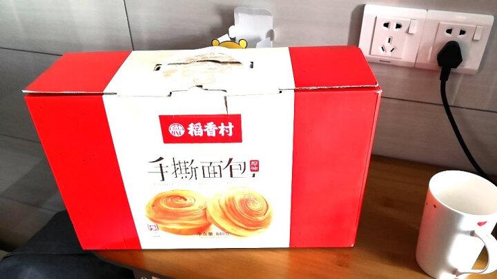 稻香村 糕点礼盒 手撕面包840g蛋糕点心饼干夹心小面包好吃的食品零食北京特产大礼包 稻香村手撕面包礼盒840g蛋糕点心饼干 晒单图