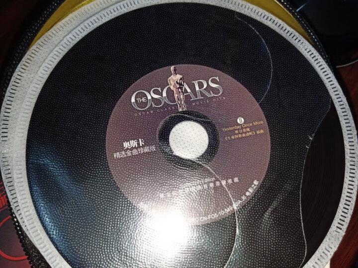 汽车音乐 欧美永恒经典(5CD)(黑胶) 晒单图