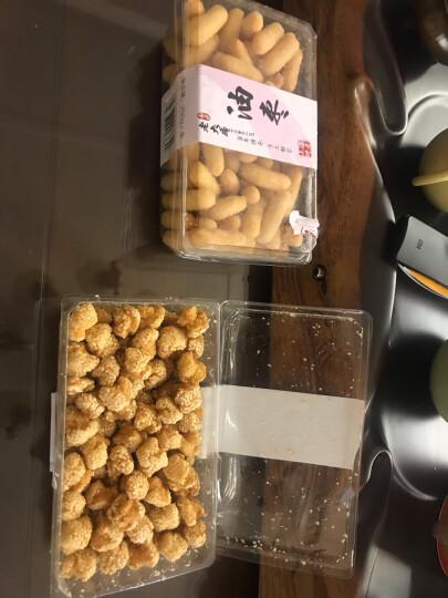 老大房 南区 松脆香甜 油枣 油京果 糕点点心零食 饼干250g*2盒 晒单图
