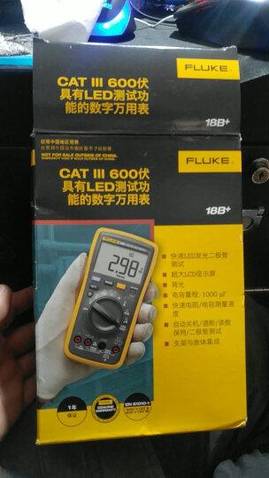 福禄克(FLUKE)TL75 Hard Point 测试线组万用表钳形表表笔适用15B+/17B+等产品 晒单图