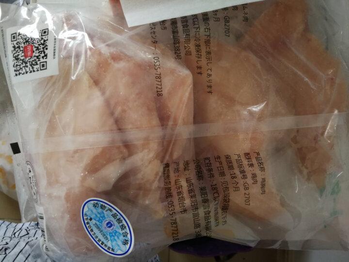 上鲜 藤椒鸡米花盐酥鸡?500g?出口日本级 鸡丁炸鸡块鸡肉块 休闲食品休闲零食早餐食品清真食品 晒单图