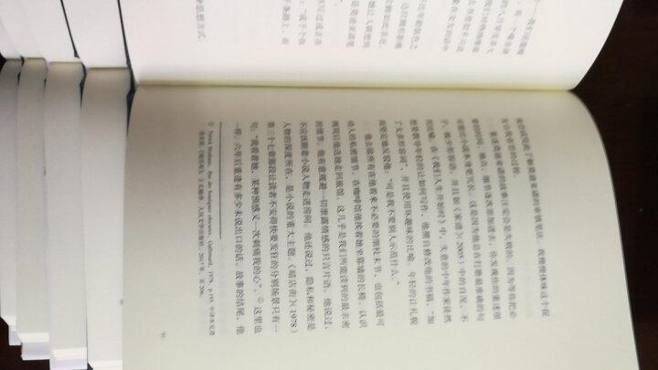 星形广场(莫迪亚诺作品系列·精装) 晒单图
