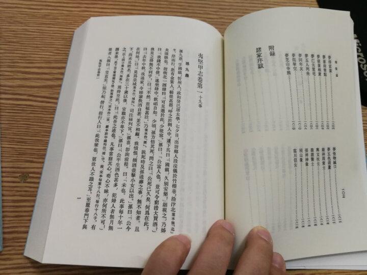 夷坚志(套装全4册) 晒单图