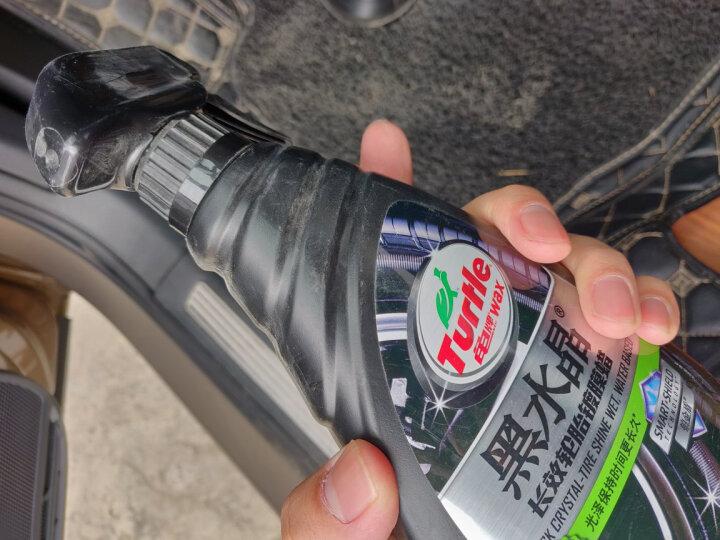 龟牌(Turtle Wax)黑水晶轮毂清洁剂轮胎上光剂轮胎釉套装汽车用品清洗剂送上光海绵 500ml(经销商发货) 晒单图
