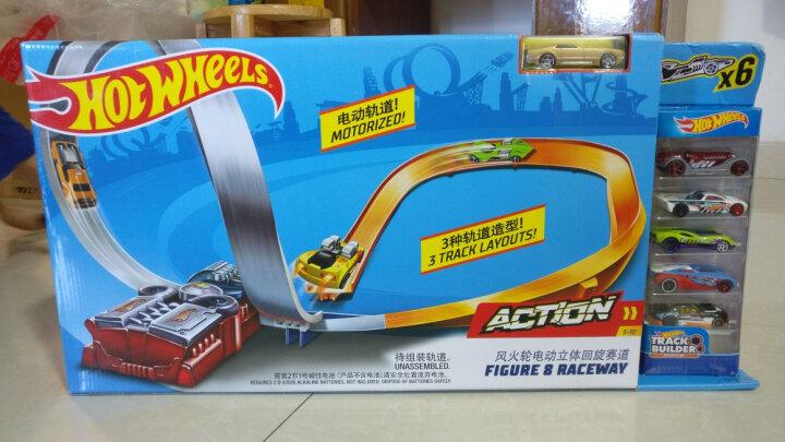 风火轮 Hotwheels 男孩小车轨道玩具 风火轮电动立体回旋赛道 X2586 晒单图