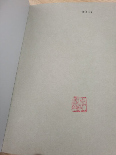 阎连科长篇代表作:风雅颂+炸裂志+最后一名女知青+情感狱+生死晶黄(限量珍藏版) 晒单图
