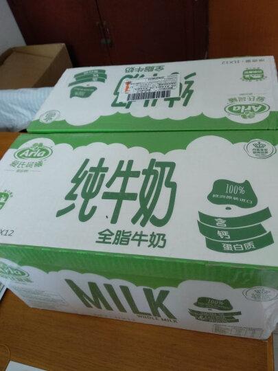 德国 进口牛奶 Arla爱氏晨曦 全脂纯牛奶 1L*12 整箱装 晒单图