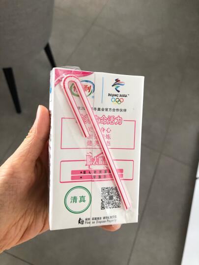 伊利 脱脂牛奶250ml*24盒/礼盒装 晒单图