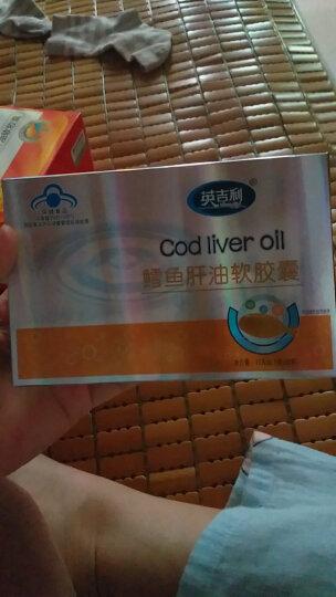 英吉利(yingjili)鳕鱼肝油 软胶囊30粒/盒dha 婴幼儿鱼肝油 宝宝DHA富含维生素AD 晒单图