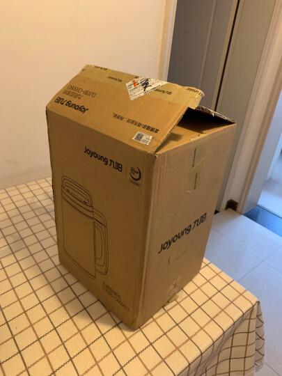九阳(Joyoung)豆浆机1.1-1.3L破壁免滤双层彩钢机身家用多功能DJ13B-C650SG 晒单图