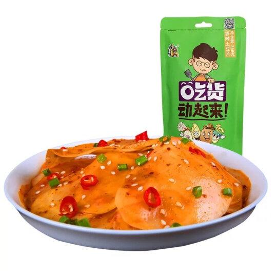 好巴食 休闲零食 川味小吃 小包装香辣土豆片258g 晒单图