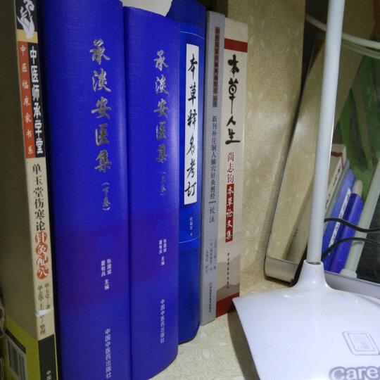 太平圣惠方(校点本)(套装上下册) 晒单图