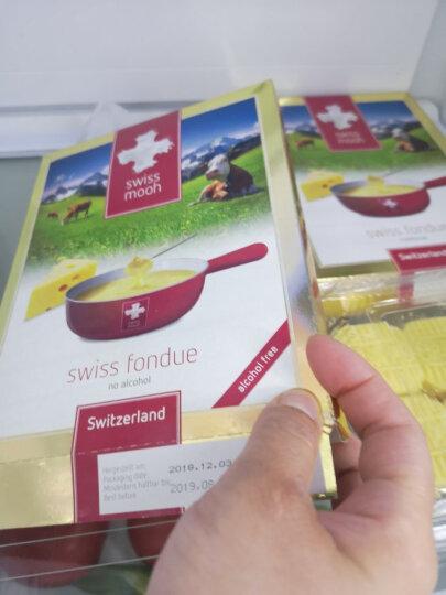 瑞慕(swissmooh) 瑞士原装进口 无酒精火锅奶酪 芝士欧洲传统 西餐食品食材 晒单图