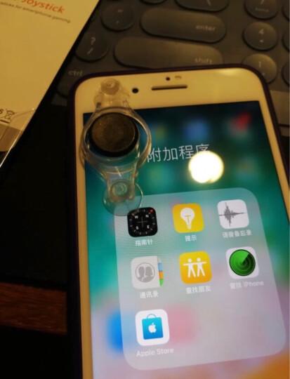 【两件装】毕亚兹 手机摇杆 走位器 王者荣耀游戏吸盘手柄 穿越火线cf吃鸡 街机手游神器苹果安卓 YX5 晒单图