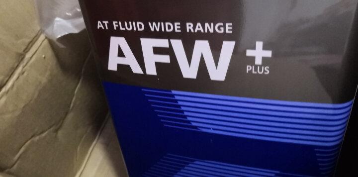 爱信(AISIN)自动变速箱油/波箱油 AFW 4L 晒单图