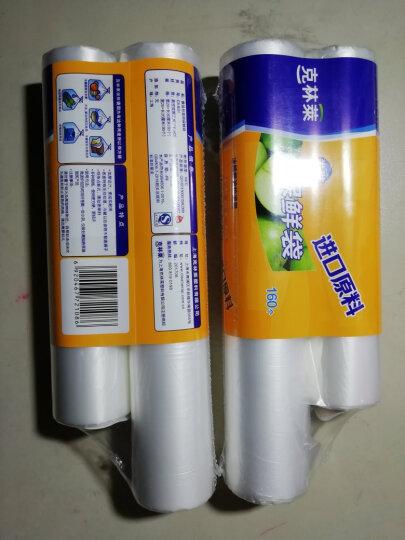 克林莱韩国进口原料保鲜袋 食品袋 果蔬食品包装袋 保鲜袋大号中号超值2卷组合装  C8-BS1 晒单图