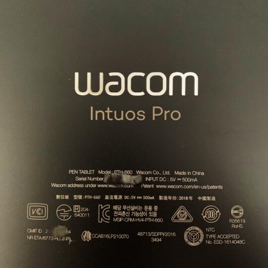 Wacom KP504E压感笔PTH-860/660系列专用手写笔 晒单图