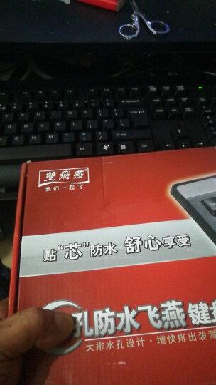双飞燕(A4TECH)  KB-8A 键盘 有线键盘 办公键盘 防水 全尺寸 黑色 自营 晒单图