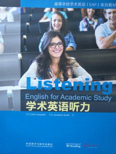 学术英语听力 9787513560283坎贝尔 含盘 高等学校学术英语EAP教材 外研社 晒单图