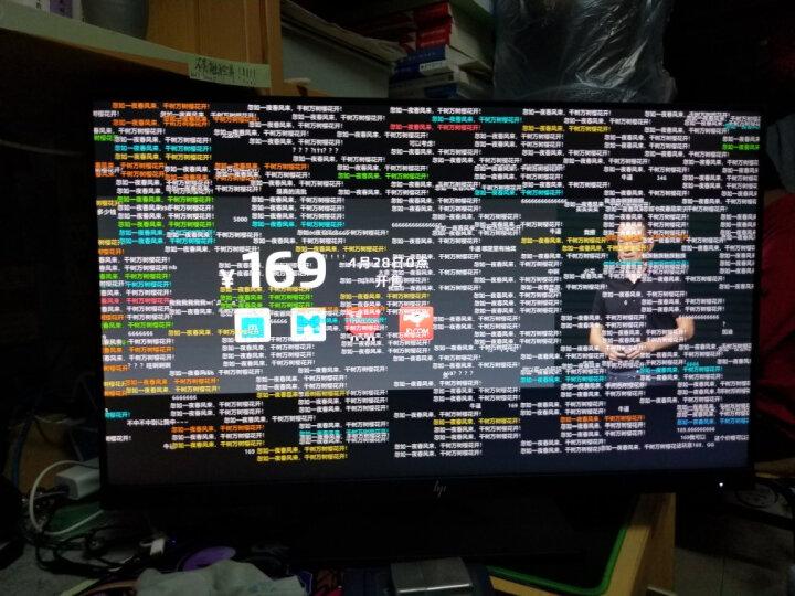 惠普(HP)战D9 23.8英寸工作站级显示器 微边框IPS屏 出厂色彩校准 升降旋转底座 无闪屏&低蓝光显示器 晒单图