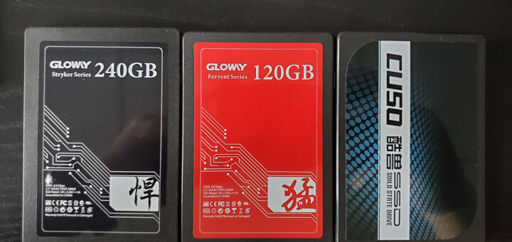 酷兽(CUSO) 120G/240G SATA3固态硬盘台式机笔记本SSD 120G 晒单图