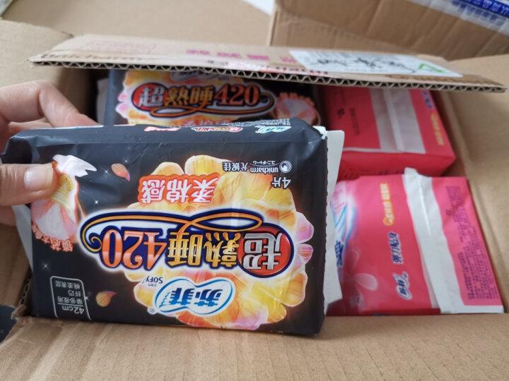 苏菲 卫生巾 弹力贴身纤巧日用230mm 10片*8包+超熟睡柔棉感夜用420mm 4片*4包 晒单图