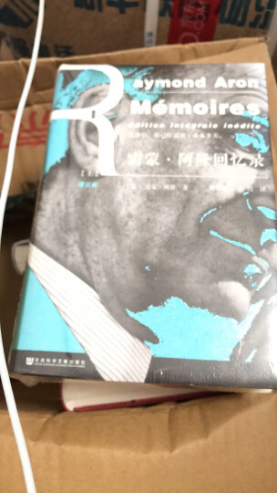 可操作的民主:罗伯特议事规则下乡全纪录(附DVD光盘1张) 晒单图