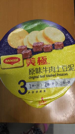 美极土豆泥粉冲泡即食食品零食休闲方便速食早餐夜宵45g*4盒 4个口味各1盒  晒单图