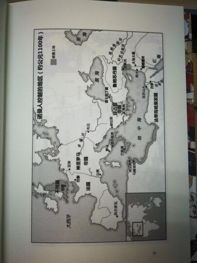 新思文库·欧洲中世纪三部曲 维京传奇+诺曼风云+拜占庭帝国(套装共3册) 晒单图