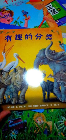 迷人的科普绘本系列  自然中的算术(共8册)数秋叶/祝谁生日快乐/我的后院/改变了什么/有趣的分 晒单图