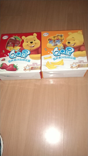 伊利 QQ星营养果汁酸奶饮品香蕉味200ml*16/礼盒装 晒单图