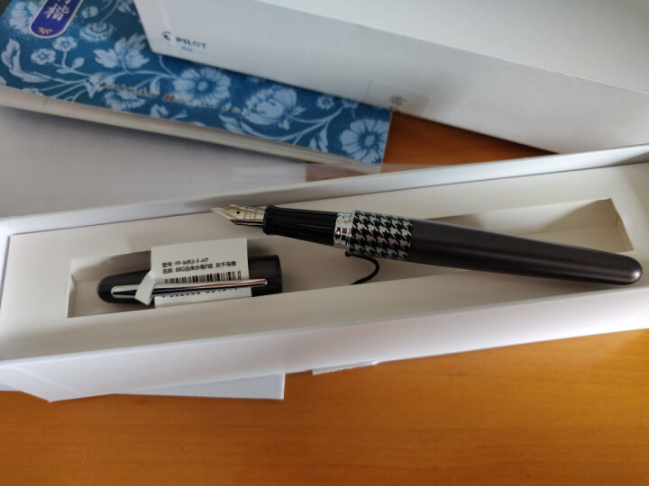日本百乐(PILOT)88G钢笔商务签字笔 金属笔杆墨水笔练字学生钢笔礼盒FP-MR3 灰千鸟格F尖 原装进口 晒单图