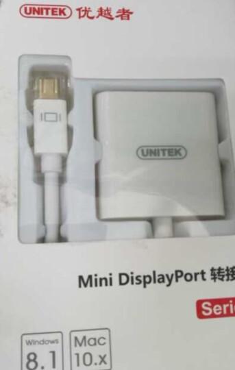 优越者(UNITEK)Mini DP转VGA转换器 苹果雷电接口转vga转接器 迷你Displayport电脑显示器连接线黑色Y-6336BK 晒单图