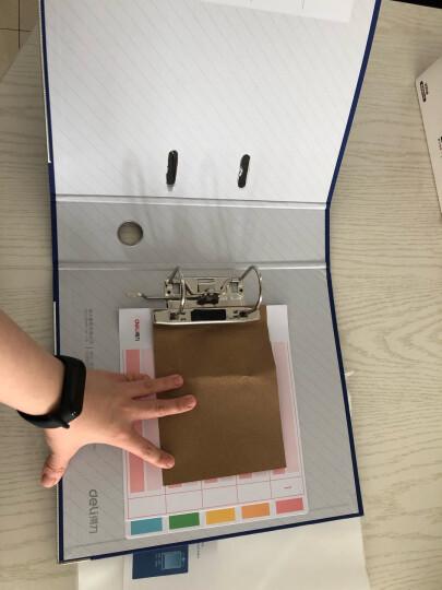 得力(deli) A4文件夹带孔 文件袋资料夹快劳夹 两孔活页夹 打孔机 办公用品 0102(可打孔20张A4纸) 晒单图