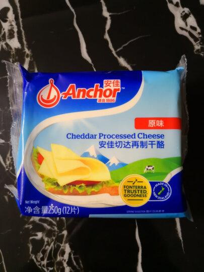 安佳乳酪芝士片12片250g原味干酪奶油奶酪片烘焙原料 1袋 晒单图