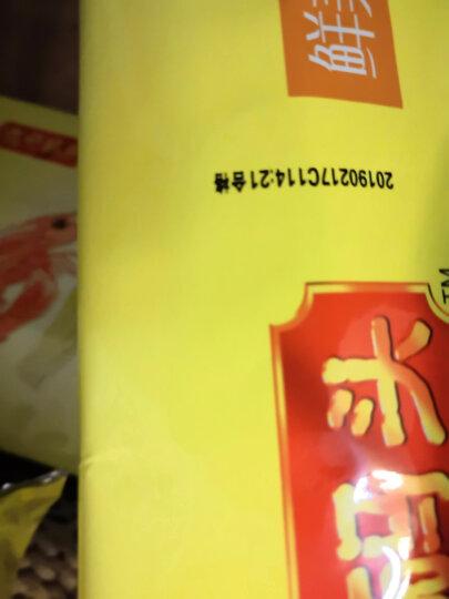 湾仔码头 速冻水饺 虾仁韭菜口味 600g (早餐 火锅食材 烧烤 饺子) 晒单图