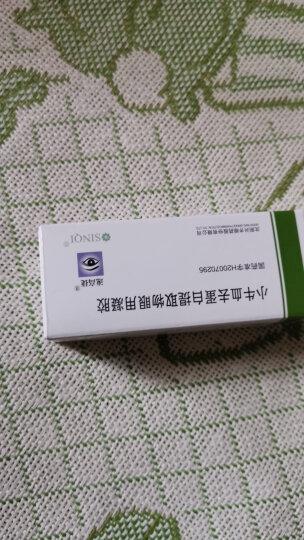 速高捷 小牛血去蛋白提取物眼用凝胶 5g*1支/盒 晒单图