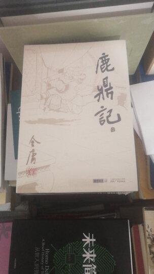 (朗声旧版)金庸作品集(32-36)-鹿鼎记(全五册) 晒单图