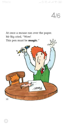 大猫英语分级阅读四级2 Big Cat(适合小学三、四年级 读物10册+阅读指导1册+MP3光盘1张 点读版) 晒单图