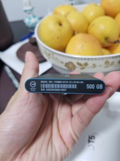 三星(SAMSUNG) 500GB Type-c USB3.1 移动硬盘 固态(PSSD)T5 珊瑚蓝 最大传输速度540MB/s 安全便携 晒单图